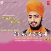 Hath Sir Te Rakhio Ji Songs