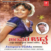 Jampara Jadda (Folk Songs) Songs