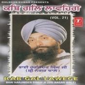 Kab Gal Lawege Songs