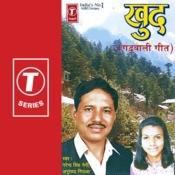 Khud Songs
