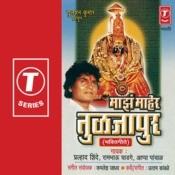 Maajh Maaher Tuljapur Songs