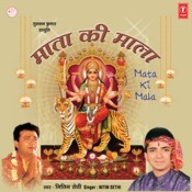 Mata Ki Mala Songs