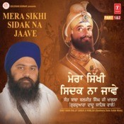 Mera Sikhi Sidak Na Jaye (Part 1&2) Songs