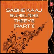 Sabhe Kaaj Suhelrhe Theeye Part-1 Songs