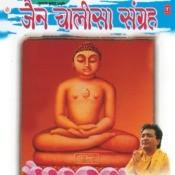 Jain Chalisa Sangrah Songs