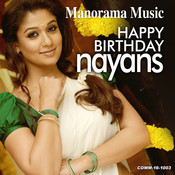 I Love You Mummy Mp3 Song Download Happy Birthday Nayans I Love You Mummy Malayalam Song By Shweta Mohan On Gaana Com