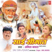 Shirdi Hai Rajdhani Song