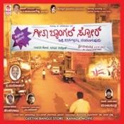 Kanna Tumba Kanasubeku MP3 Song Download- Geetha Bangle