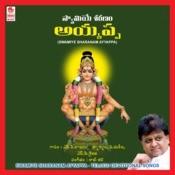 Sabarimalai Sandeepa Song