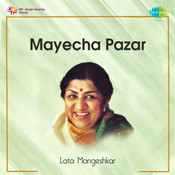 Mayecha Pazar Songs