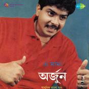 Arjun E Mama Songs