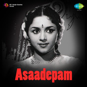 Asaadepam Songs