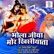 Bhola Jiya Mor Khisiyata Song