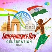 Engal Dravida Pon Nade MP3 Song Download- Independence Day