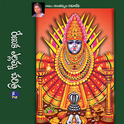 Yellama Charitra Vol 2 Songs