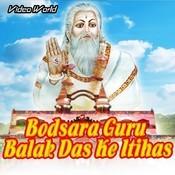 Bodsara Guru Balak Das Ke Itihas Songs Download Bodsara Guru Balak