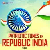 Hey Bharathi Janani Song