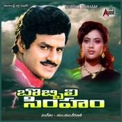 balakrishna seema simham mp3 songs