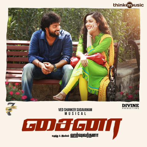 China Songs Download: China MP3 Tamil Songs Online Free on