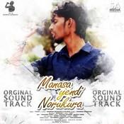 Manasa Yendi Norukura MP3 Song Download- Manasa Yendi