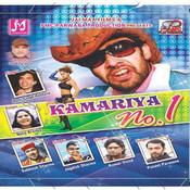 Kamariya No. 1 Songs