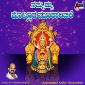Kollapurada Sri Mahalakshmi Baare Song