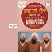 Kissa Bhagtani Kaulan Vol 1 Songs