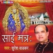 Sai Mantra Songs