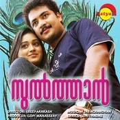 Sulthan Songs