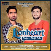 Loin Heart Song