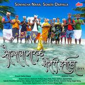 Naral Sonyacha Aaplya Soneri Daryala Song
