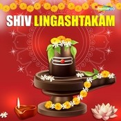 Shiv Lingashtakam Song