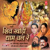 Shiv Khodi Dham Chal Re Songs