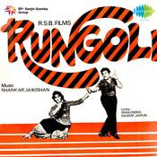 Rungoli Songs
