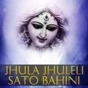 Jai Bindhaychal Rani Song