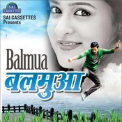 Balamua Songs