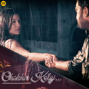 Chokher Kolaj Simran Sarkar Full Mp3 Song