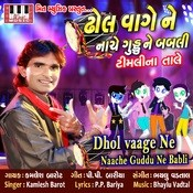 Dhol Vaage Ne Naache Guddu Ne Babli Kamlesh Barot Full Mp3 Song