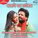 Dalne Ka Tarika Ashish Verma Full Song