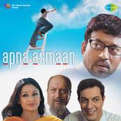 Apna Asmaan - Midnight - Instrumental Song