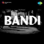 Bandi Songs