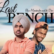 Last Benchers Songs