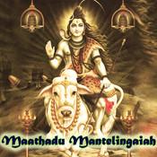 Maathadu Mantelingaiah Songs