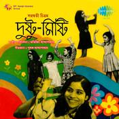 Dustu Misti Songs