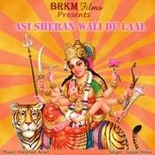 Asi Sheran Wali De Laal Songs
