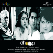 Dhoop Songs