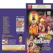 Vitthal Vitthal Jay Hari Vitthal Song