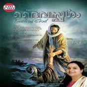 Devalaya Manikal M Song