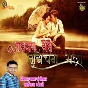 Dj Kay Wajatay Aawaj Ghumtay Song