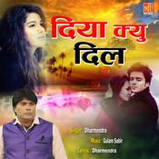 Kisi Ka Ghar Basaya Hai Song